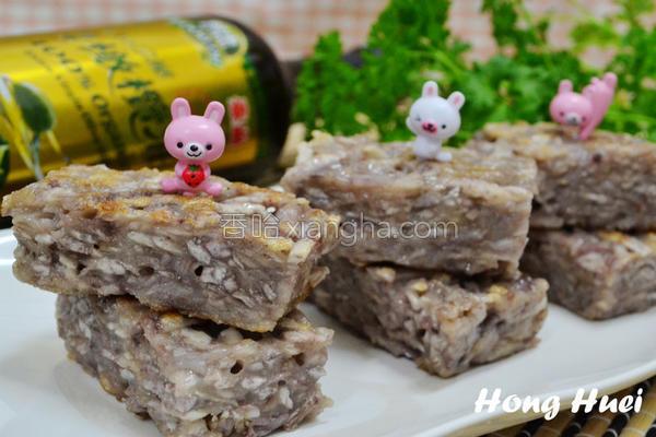 泰山橄榄油芋头粿的做法
