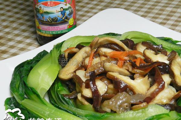 菇烩青江的做法