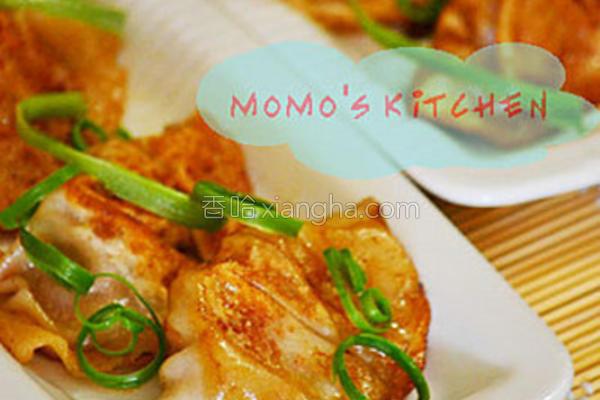 香煎牛肝菌饺饺的做法