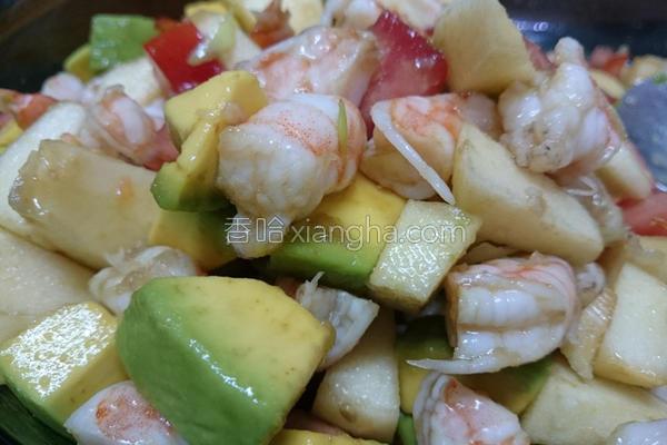 鲜虾酪梨沙拉的做法