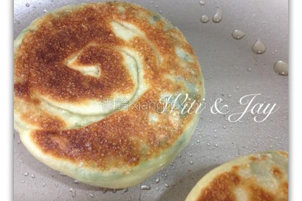 青葱馅饼的做法
