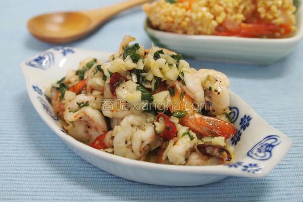 意大利蒜味虾的做法