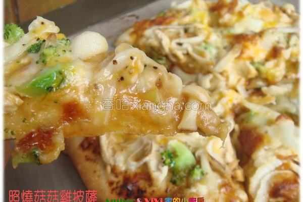 照烧菇菇鸡披萨的做法