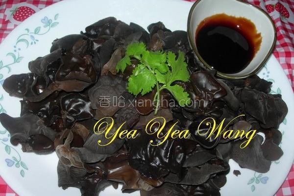 黑木耳佐素蚝油的做法