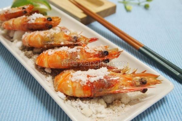 盐烤胡椒虾的做法