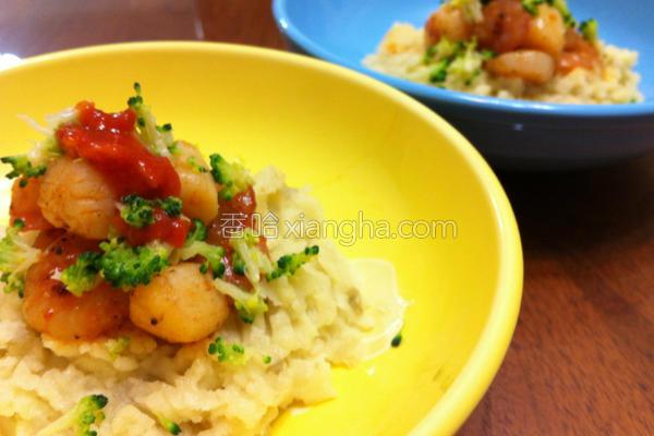 干贝薯泥沙拉的做法