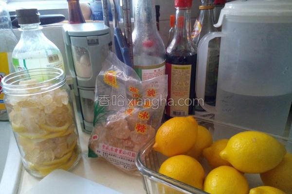 冰糖柠檬的做法