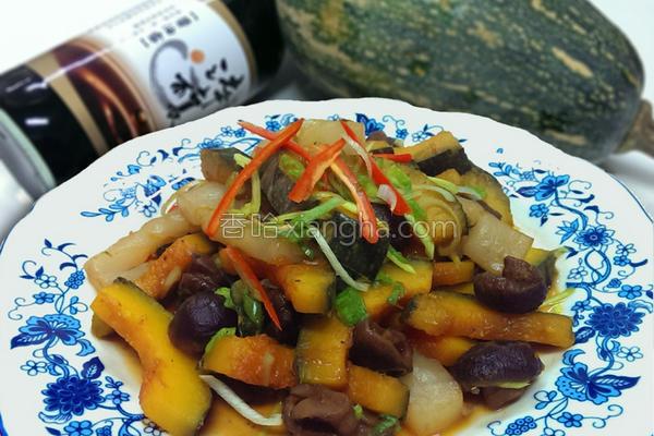 香菇金瓜酱烧的做法