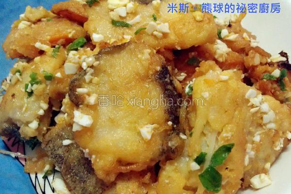 金沙鳕鱼片的做法