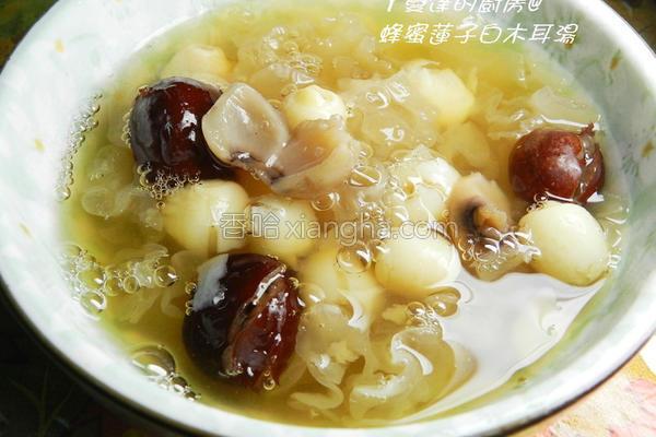蜂蜜莲子白木耳汤的做法