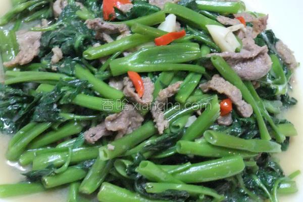 空心菜炒牛肉的做法
