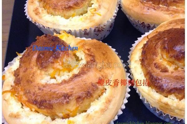 橙皮香椰面包卷的做法