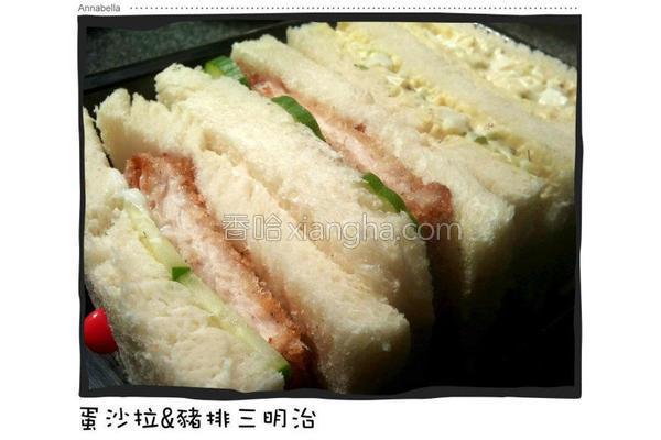 猪排蛋沙拉三明治的做法