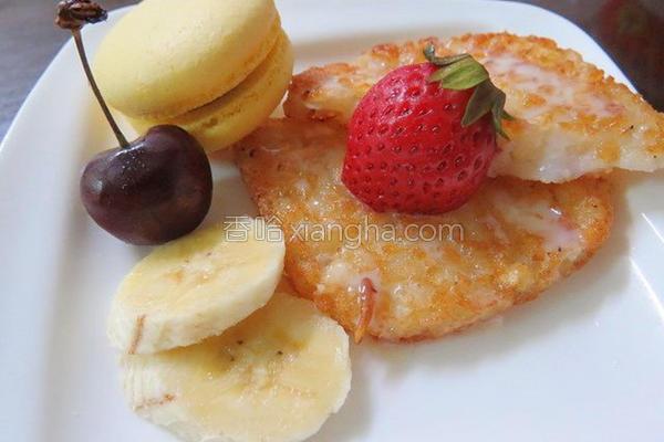 草莓薯饼的做法