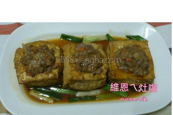 油豆腐镶肉的做法