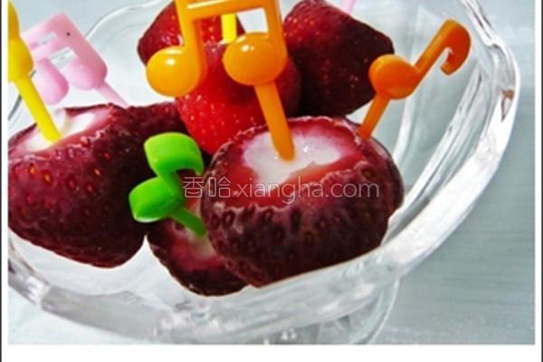 草莓炼乳冰的做法