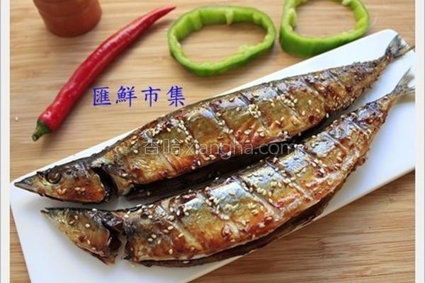 汇鲜市集烤秋刀鱼的做法