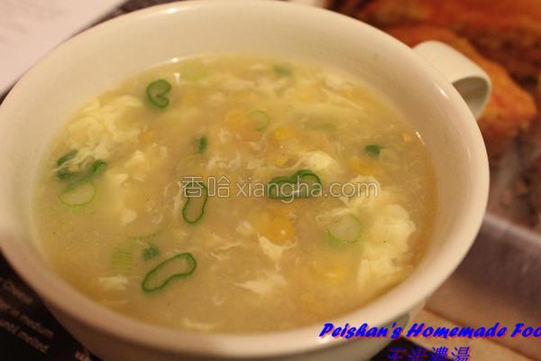 超玉米浓汤的做法