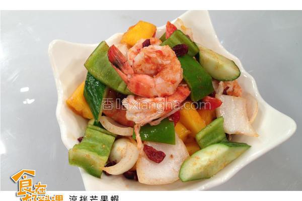 料理酸辣芒果虾的做法