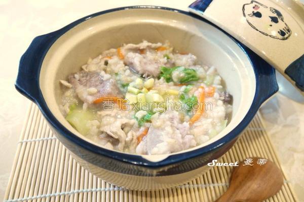 芋头瘦肉糙米粥的做法