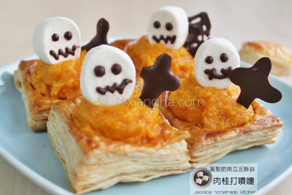 万圣节南瓜泥酥饼的做法