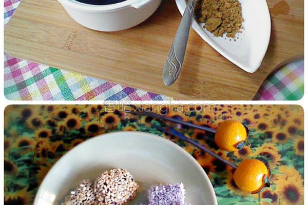 紫薯圆的做法