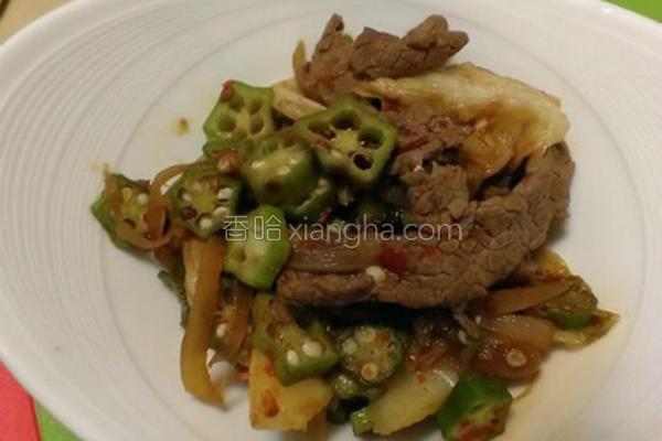 泡菜牛肉炒秋葵的做法