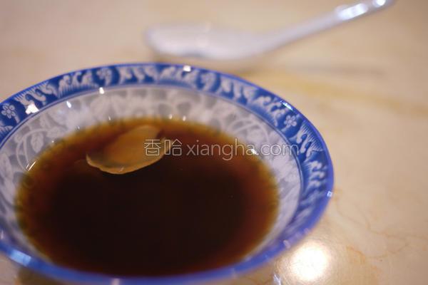 黑糖生姜茶的做法