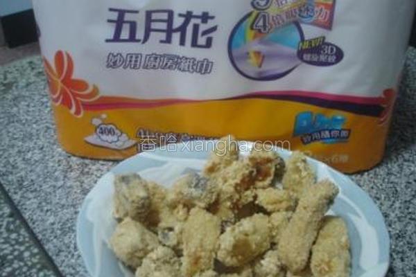 炸土魠鱼酥的做法