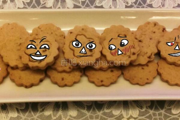 黑糖饼干的做法