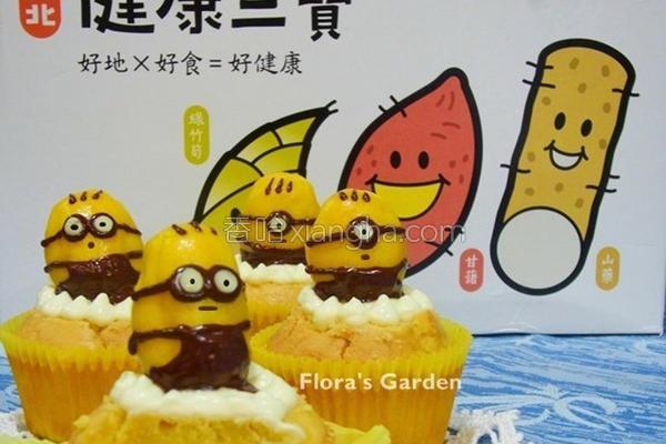 蜂蜜地瓜磅蛋糕的做法