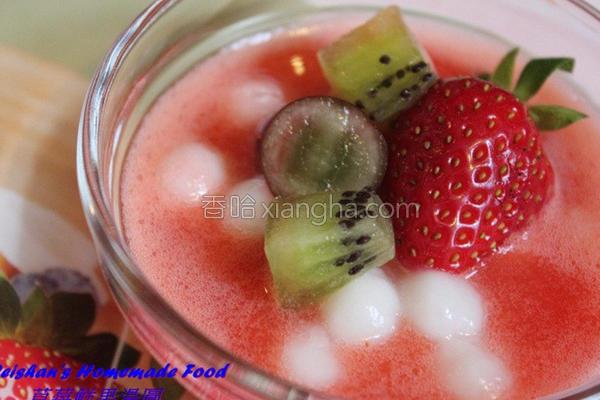 草莓鲜果汤圆