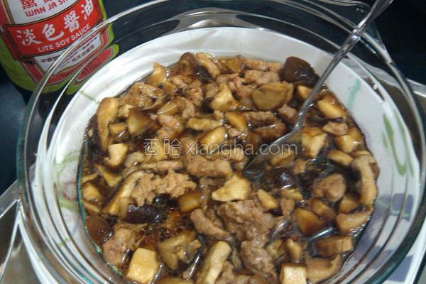 烤香菇肉燥v2的做法