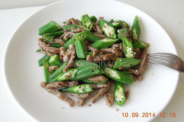 牛肉炒秋葵的做法