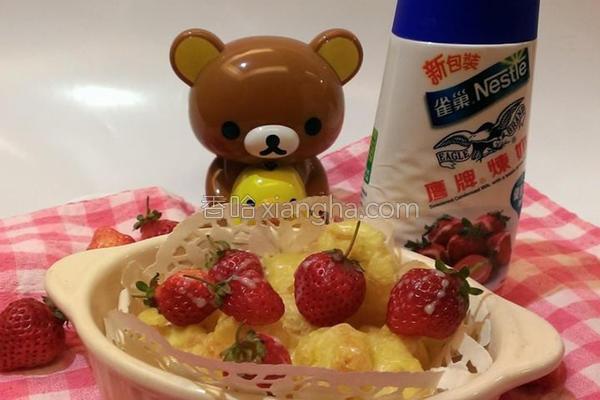 炼乳草莓虾球的做法