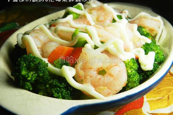 花椰菜鲜虾沙拉