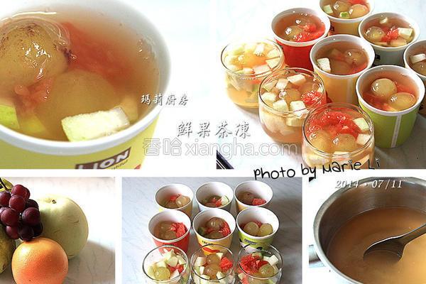 鲜果茶冻的做法