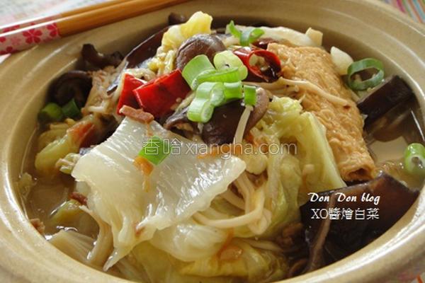 XO酱烩白菜
