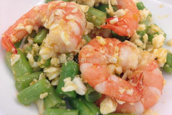 金沙虾仁四季豆的做法