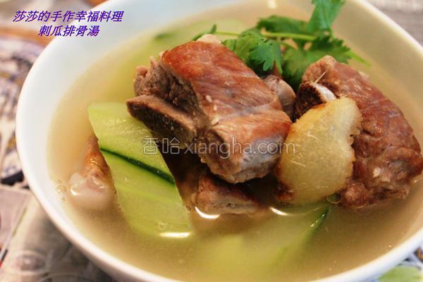 刺瓜排骨汤的做法