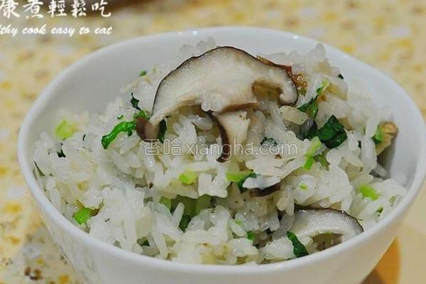 香菇炊饭的做法