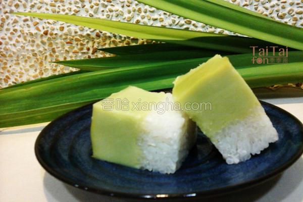 香兰椰香糯米糕的做法