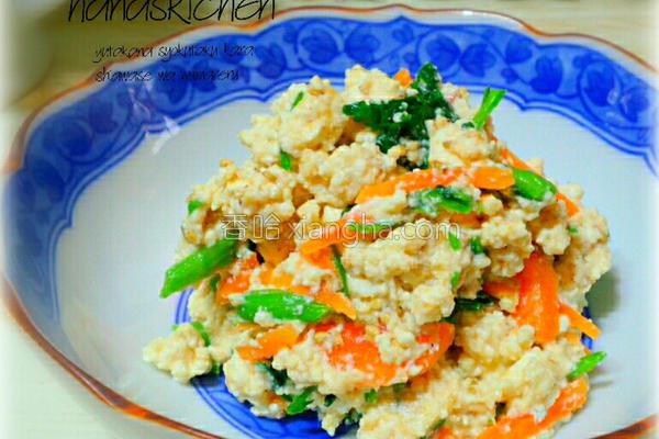 青菜凉拌芝麻豆腐的做法