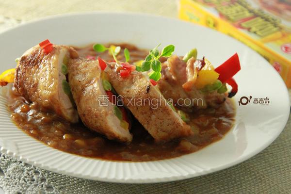 彩蔬鸡肉咖哩卷的做法