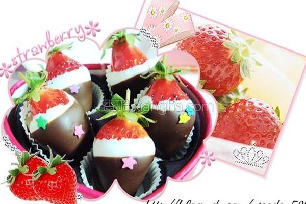 鲜草莓蘸巧克力的做法