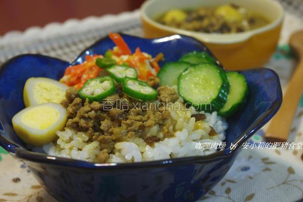 日式咖哩肉燥的做法