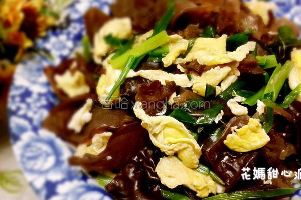 木须韭菜蛋的做法