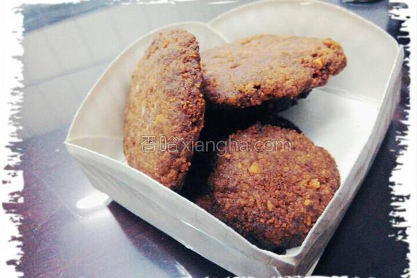 小烤箱巧克力酥饼的做法