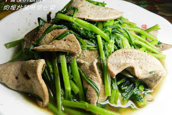 肉燥猪肝空心菜的做法