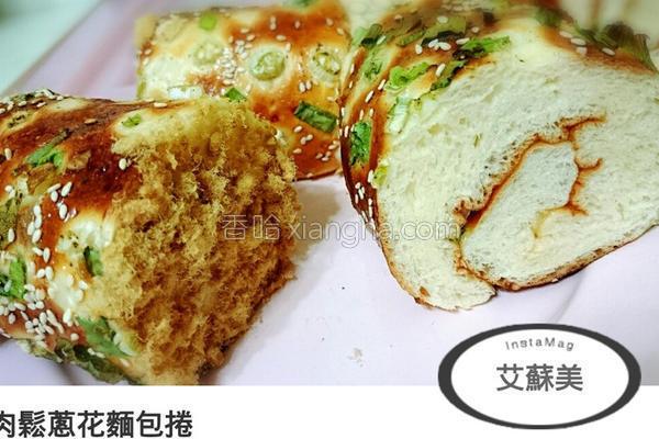 肉松葱花面包卷的做法